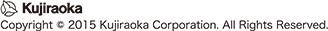 Kujiraoka Copyright (c) 2010 Kujiraoka Corporation. All Rights Reserved.